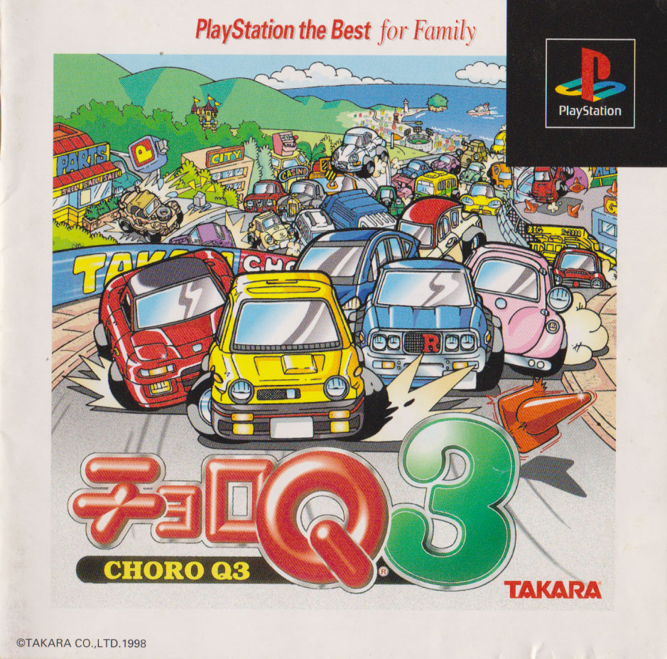 Choro Q3 (PlayStation the Best for Family)